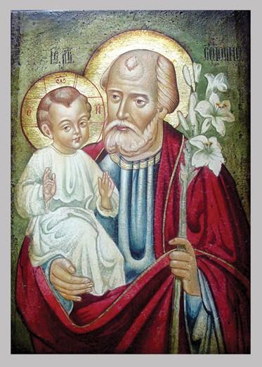 Sfantul Iosif Logodnicul