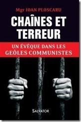 chene-et-tereure3