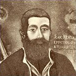 Episcopul Ioan Giurgiu Patachi